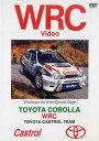【送料無料選択可!】WRC Video TOYOTA COROLLA WRC / モーター・スポーツ