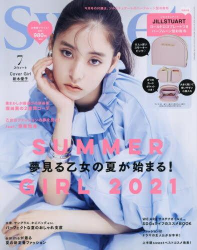 雑誌, 女性誌 sweet () 20217 JILLSTUART () ()