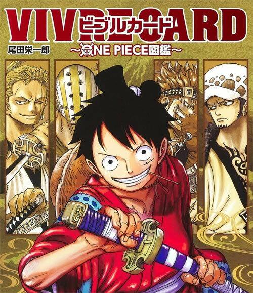 エンターテインメント, アニメーション  VIVRE CARD ONE PIECE NEW STARTER SET Vol.1 ()