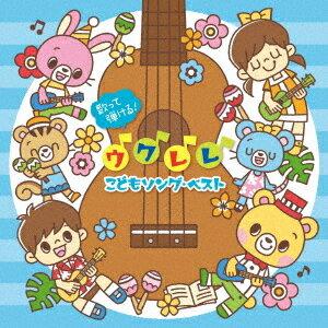 キッズ・ファミリー, キッズ ! CD