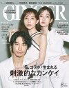 GINGER (ジンジャー)[本/雑誌] 2021年8月号 【表紙】 ディーン・