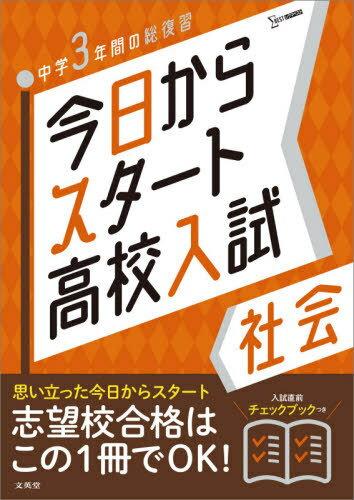 学習参考書・問題集, 中学校 2 ()