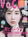 VOCE (ヴォーチェ)[本/雑誌] 2021年9月号 [通常版] 【表紙】 田