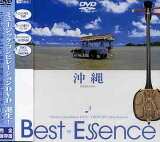 沖縄♪ BestEssence-Music Compilation DVD-[DVD] / 趣味教養