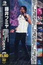 DIGITAL MYSTERY TOUR with GOTA COUNTDOWN Version[DVD] / 藤井フミヤ