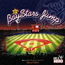 【送料無料選択可!】BayStars Jump~横浜ベイスターズ・オフィシャルソング SPECIAL EDITION~...