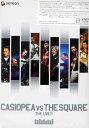 【送料無料選択可!】CASIOPEA VS THE SQUARE THE LIVE!! / カシオペア、ザ・スクエア