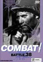 DVD『COMBAT! BATTLE 38』