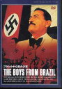 DVD『ブラジルから来た少年』