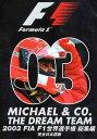 【送料無料選択可!】2003FIA F1世界選手権オフィシャル総集編 / モーター・スポーツ