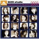 GIZA studio Masterpiece BLEND 2003[CD] / オムニバス