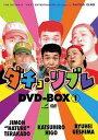 ダチョ・リブレ DVD-BOX 1[DVD] / バラエティ (ダチョウ倶楽部)