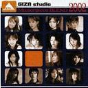 GIZA studio Masterpiece BLEND 2002 / オムニバス