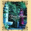 Secret Garden[CD] / 大野愛果