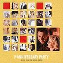 【送料無料選択可!】「アニバーサリーの夜」サウンドトラック / サウンドトラック