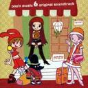 【送料無料選択可!】pop'n music 6 original soundtrack / ゲーム・ミュージック