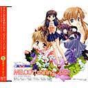 PS版ゲーム「シスター・プリンセス」OPテーマ MELODY[CD] ...