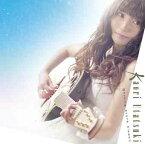 TVアニメーション「ななついろ★ドロップス」OPテーマ: Shining stars bless☆ [通常盤][CD] / 詩月カオリ