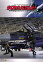 NEW AIR BASE SERIES EXTRA: SCRAMBLE! -An Everyday Occurrence of The Territorial Air- / スクランブル! -国籍不明機を要撃せよ-[DVD] / ドキュメンタリー