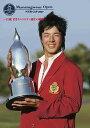 【送料無料選択可!】マンシングウェアオープンKSBカップ2007~若きチャンピオン誕生の瞬間~ /...