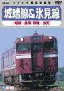 【送料無料選択可!】JR西日本 城端線(城端~高岡) 氷見線(高岡~氷見) / 鉄道