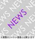 【送料無料選択可!】pacific [通常盤] / NEWS