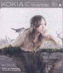 ニンテンドーDS専用ソフト「テイルズ オブ イノセンス」OPテーマ: Follow the Nightingale / KOKIA