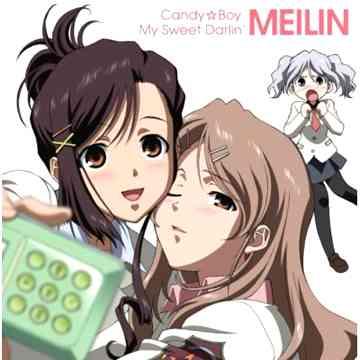 【送料無料選択可!】Candy☆Boy [CD+DVD] / MEILIN