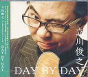 Day By Day[CD] / 立川俊之