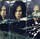 Acid Black Cherry(アシッドブラックチェリー)のシングル曲「冬の幻」のジャケット写真。