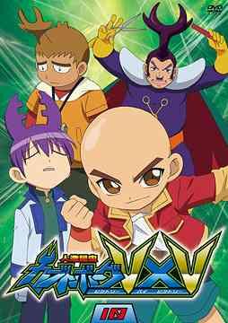 人造昆虫カブトボーグ V×V Vol.10 / アニメ