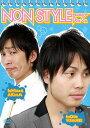 NON STYLEにて[DVD] / NON STYLE