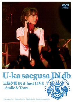 5周年記念LIVEDVD『三枝夕夏INd-bestLIVE〜Smile&Tears〜』 DVD /三枝夕夏INdb