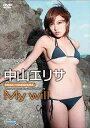【送料無料選択可!】SHIN PRODUCE 中山エリサ / My will / 中山エリサ