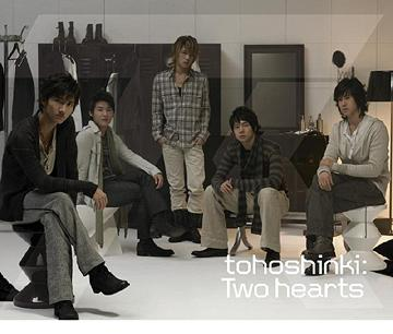 Two hearts / WILD SOUL (CHANGMIN from 東方神起) / 東方神起