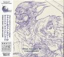 [DS版] ファイナルファンタジーIV オリジナル・サウンドトラック [CD+DVD] / ゲーム・ミュージック