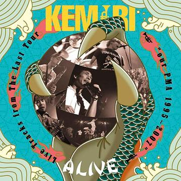 """ALIVE 〜Live Tracks from The Last Tour"""" our PMA 1995〜2007""""〜 / KEMURI"""