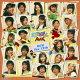 NHK天才てれびくんMAX MTK the 12th / キッズ