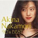 【送料無料選択可!】歌姫伝説〜'90s BEST〜 [DVD付限定盤] / 中森明菜