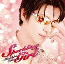 【送料無料選択可!】【試聴できます!】Sparkling Girl [CD+DVD] / 及川光博