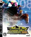 【送料無料選択可!】Winning Post 7 MAXIMUM2008 [PS3] / ゲーム