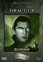 DVD『魔人ドラキュラ』