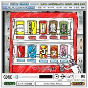 ランティスの缶詰 by Nico Nico Artists / Nico Nico Artists
