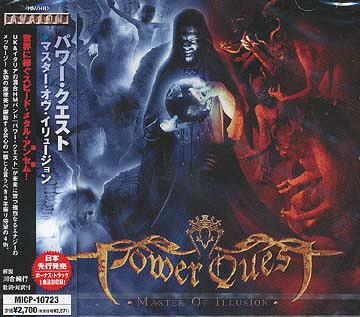 マスター・オヴ・イリュージョン CD /パワー・クエスト