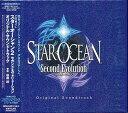 [PSP版] STAR OCEAN Second Evoluti...