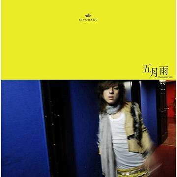 五月雨 [DVD付限定盤 A] / 清春