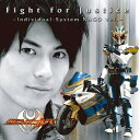 Fight for Justice〜Individual-System NAGO ver.〜 / 名護啓介 (CV: 加藤慶祐)
