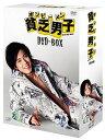 【送料無料選択可!】貧乏男子 (ボンビーメン) DVD-BOX / TVドラマ