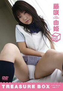 【送料無料選択可!】藤咲由姫 【トレジャーボックス Vol.11】 / 藤咲由姫