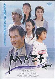 【送料無料選択可!】MAZE / 邦画